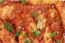डिनर में बनाकर खाएं Soya Gravy Chaap