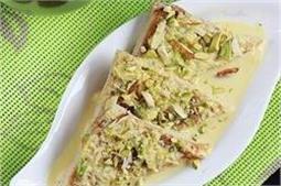 मीठे में बनाकर खाएं Shahi Tukda