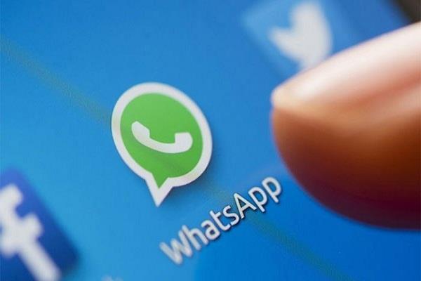 Whatsapp का गैरकानूनी इस्तेमाल कर रहे हैं अपराधीः रिर्पोट