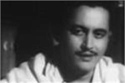 गुरूदत्त साहब की पुण्यतिथि 10 अक्टूबरः गुरूदत्त साहब हिन्दी सिनेमा के कवि और सर्वश्रेष्ठ रचनाकार