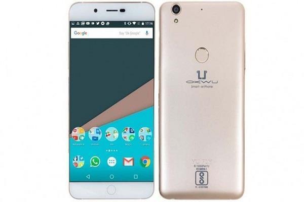 भारतीय कंपनी ने लांच किए दो नए स्मार्टफोन, जानें कीमत व फीचर्स