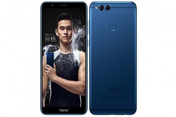 तीन वेरियंट में लांच हुआ Honor 7X स्मार्टफोन, शुरूआती कीमत 12,000 रुपए