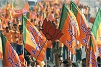 यूपी निकाय चुनावः बीजेपी का मंथन जारी, अलग-अलग जिलों में 16 प्रभारी ले रहे बैठक