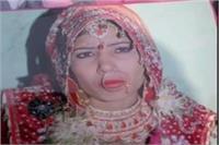 दहेज के लिए 7 माह की गर्भवती पत्नी को पति ने पीट-पीट कर उतारा मौत के घाट