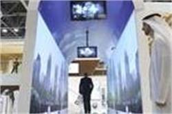 दुबई एयरपोर्ट पर लगेगी दुनिया की सबसे सिक्योर पैसेंजर स्कैनिंग तकनीक