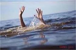 महिला ने बच्चों सहित डूबकर आत्महत्या का किया प्रयास, 3 बच्चों की हुई मौत
