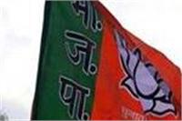 कानपुर में नगरीय निकाय चुनाव पर मंथन करेगी बीजेपी