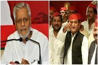 UP नगर निकाय चुनाव: SP ने किया 7 नगर निगमों के लिए मेयर प्रत्याशी का ऐलान