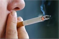 सिगरेट की लत से पाना चाहते हैं छुटकारा तो करें ये योगासन