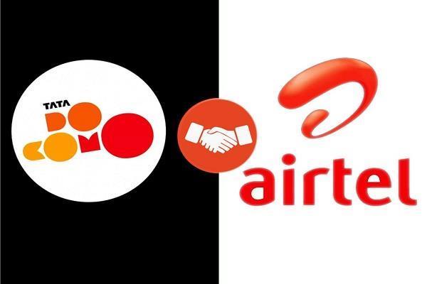 Airtel के साथ मर्ज होगी Tata Docomo : रिपोर्ट