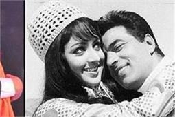 Pics: जब धर्म बदलकर धर्मेद्र ने की थी ड्रीम गर्ल हेमा मालिनी से शादी