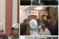 चुनाव लड़ने से पहले आपस में भिड़े AAP कार्यकर्ता, संजय सिंह के सामने चले लात-घूंंसे