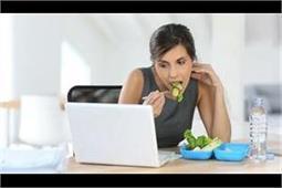 Working Women को ऑफिस में जरूर खानी चाहिए ये चीजें
