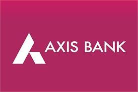Axis Bank का मुनाफा बढ़ा, ब्याज आय में भी हुई वृद्धि