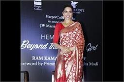 इंवेट के दौरान दीपिका ने पहनी रेड साड़ी, दिखा Traditional Look