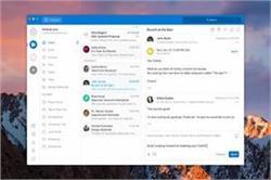 Windows और Mac पर अब नए डिजाइन में देखने को मिलेगा Outlook