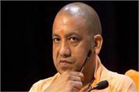 'RSS के एजेंडे पर काम कर रही है योगी सरकार'