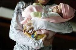 नाबालिग छात्रा ने दिया बच्चे को जन्म, युवक पर लगाया दुष्कर्म का आरोप