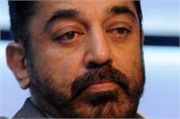 मुस्लिम नेता का एेलान, कमल हासन के चेहरे पर कालिख पोतने वाले को मिलेगा ईनाम