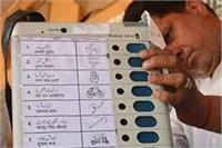 मेरठ: EVM में खराबी के चलते रुका मतदान