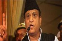 निकाय चुनाव में सिर्फ मुसलमानों के वोट काटे गए: आज़म