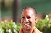 UP निकाय चुनाव: आज अयोध्या से प्रचार अभियान की शुरुआत करेंगे CM योगी