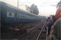 चित्रकूट रेल हादसा: जांच से पहले ही DRM ने की निलंबन की कार्रवाई