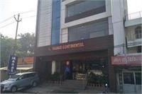 HC ने नोटिस भेजकर BJP नेता के होटल का किया आवंटन रद्द