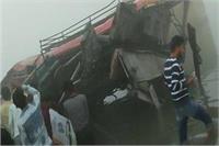 बांदा में कोहरे का कहरः नदी में बस गिरने से ड्राइवर की मौत, 6 यात्री घायल