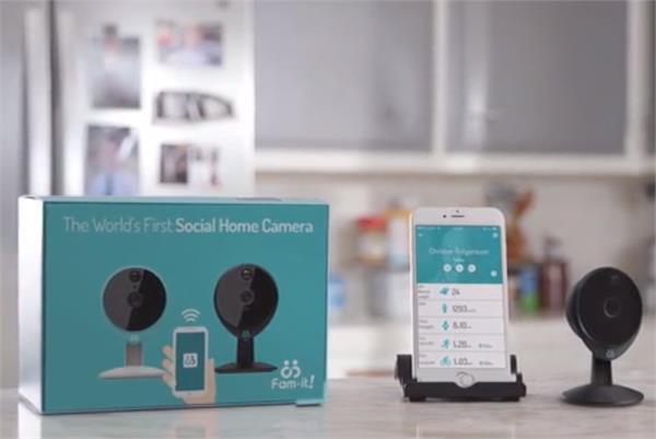 घर की LIVE वीडियो एप पर शो करेगा दुनिया का पहला सोशल होम कैमरा