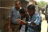 मुंबई से गिरफ्तार आतंकी अबु ज़ैद को कोर्ट ने 4 दिन की रिमांड पर भेजा