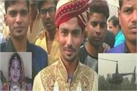 जब हैलीकॉप्टर में बैठ दुल्हनिया लेने पहुंचे शाहरुख़ खान तो देखते रह गए लोग