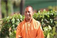 UP निकाय चुनाव: आज मथुरा में चुनावी सभा को संबोधित करेंगे CM योगी