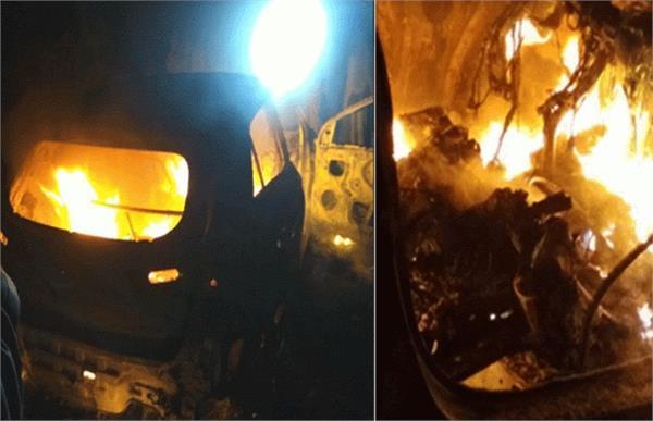 चलती कार बनी आग का गोला, बैंक कर्मी की हुई झुलसकर मौत