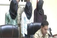 वाहन चोर गिरोह के 3 सदस्य गिरफ्तार, 7 लग्जरी कारें जब्त