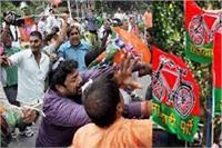 निकाय चुनावः फर्जी मतदान को लेकर भिड़े भाजपा और सपा कार्यकर्ता