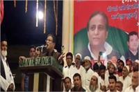 आजम खान के फिर बिगड़े बोल, BJP नेता पर किए तीखें कटाक्ष