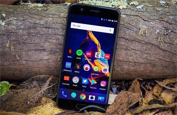 एप के जरिए यूजर्स का डाटा चुरा रही है OnePlus
