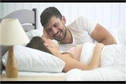 बेडरूम में इन बातों को करें इग्नोर, लवलाइफ होगी रोमांटिक