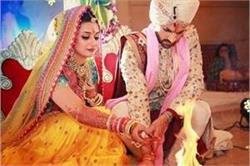 जानिए क्यों शादी के लिए लड़का और लड़की में उम्र का फासला है सही