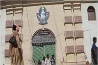 कैबिनेट मंत्री पर जानलेवा हमला करने के आरोप में बंद कैदी पर जेल में हमला