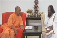 श्री श्री रविशंकर और योगी ने किया मंदिर निर्माण पर मंथन! महंत नरेन्द्र गिरी ने बताया 'नौटंकी'