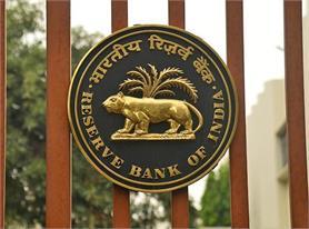 बड़े पैमाने पर जागरूकता अभियान चलाएगा Reserve Bank