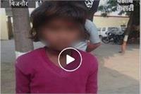 मोमबत्ती खरीदने गई 9 साल की बच्ची के साथ दुकानदार ने किया रेप
