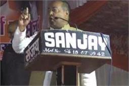 BJP नेता की मुस्लिम वोर्टस को धमकी, कहा- वोट दो नहीं तो अंजाम भुगतोगे