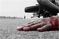 तेज रफ्तार का कहरः बाइकों की टक्कर में 2 की दर्दनाक मौत