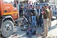 परिवार पर बरपा तेज रफ्तार का कहर, मुखिया की गई जान