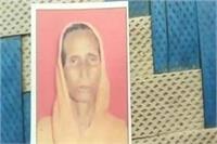 मानवता शर्मसार: बीमार महिला का फिंगरप्रिंट ना मिल पाने पर नहीं मिला राशन, भूख से हुई मौत