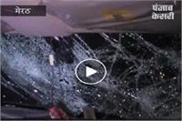 सपा नेता की कार ने 2 युवकों को रौंदा, एक की मौत के बाद मचा बवाल