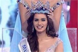 इस सवाल के जवाब ने बनाया मानुषी को Miss World 2017